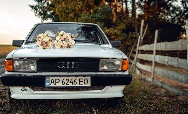 Audi 80 retro