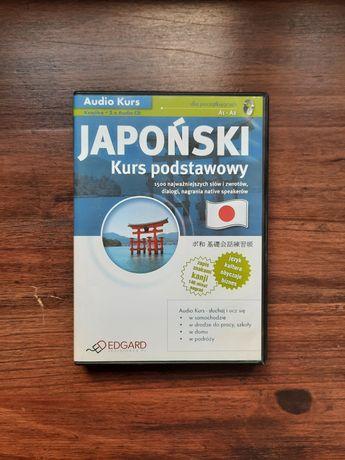 Język Japoński -audiokurs