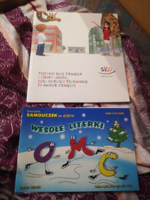 Książeczki dla dzieci Chociwel - image 1