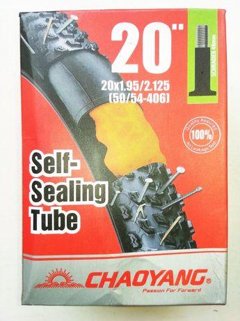 Велокамера антипрокольная 20 *1.95 /2.125 (50 /54-406) Chaoyang