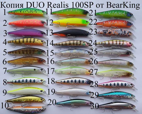 Воблер DUO Realis 100DR, 100SP, 120SP и Rozante 63SP от BearKing