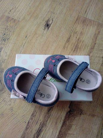 Buty dziecięce, rozmiar 20