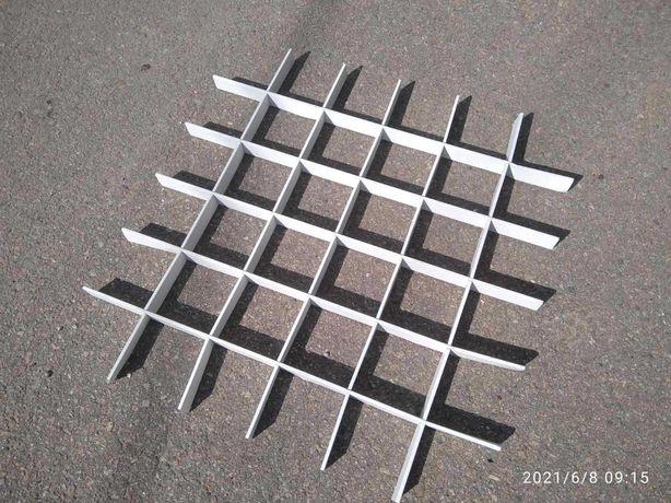 Подвесной потолок грильято 600х600 ячейка 100 - 10грн. шт.
