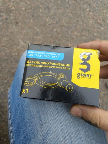 Продам датчик синхронизации G-part Газ, УАЗ