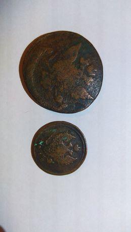 Продам две царские монеты за 400