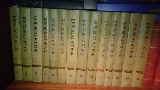 Ф.М. Достоевский. Собрание сочинений в 15 томах.