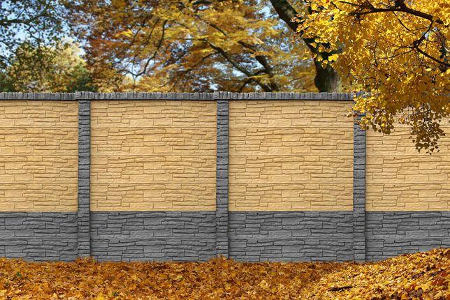 Ogrodzenia betonowe dwustronne płyty płoty barwione w masie Nowość