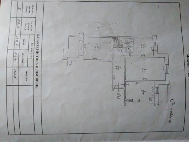 3 комнаты на Таирова