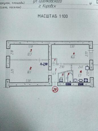 Продам3х-комнатную квартиру,Кировск,оформление за счёт покупателя