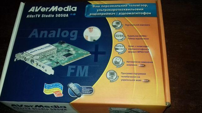 ТВ-тюнер внутренний AVerMedia AVerTV Studio 505UA