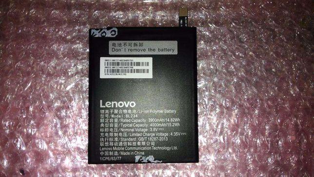 Аккумулятор BL234 Lenovo P70 A5000 P90 Vibe P1m