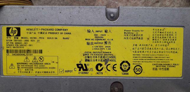 Блок питания серверн 2450вт асик майнера Bitmain Antminer S9 S10 T9 L3