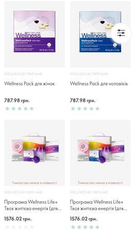Продукція Wellness