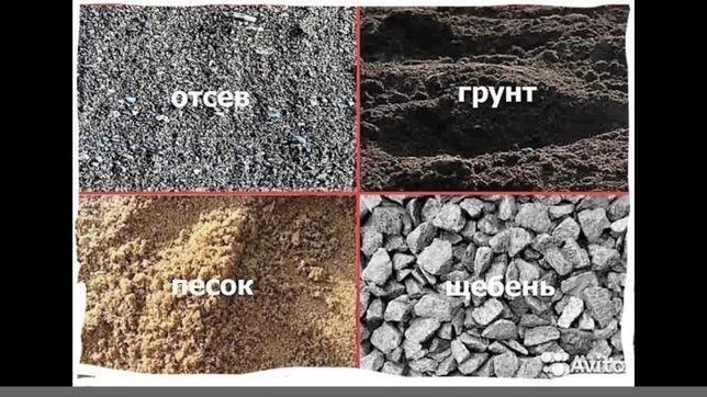 Доставка песка щебня отсев чернозем по Фонтанке