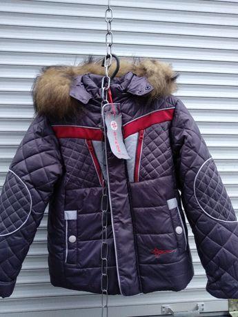 Зимняя куртка 4-5
