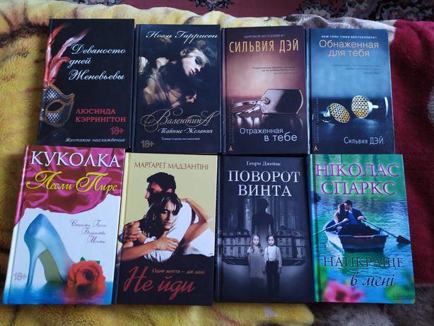 Книги по 50 грн