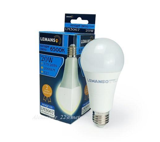 Светодиодная лампочка Lemanso 20W 6500K Лампа для фото