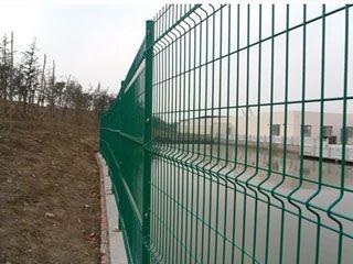 Ogrodzenia panelowe, Panele Ogrodzeniowe, podmurówka Ostrołęka