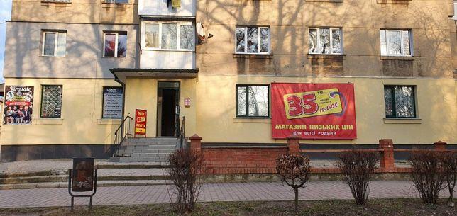 Продаж приміщення 133 м.кв. вул. Шептицького, 39.