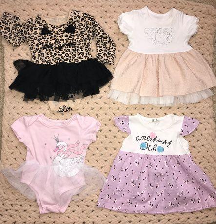 Платья нарядные домашние