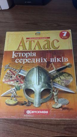 Атлас по історії 7 клас