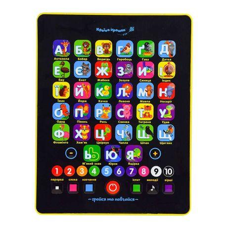 Интерактивный планшет-азбука PL-719-17 Абетка укр.яз