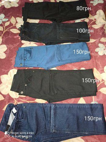 Котоновые джинсы штаны брюки на школьника 30 размер 9-12 лет