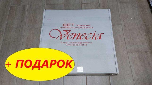 Хит! Керамический обогреватель Wenecia с терморегулятором в Харькове