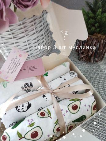 Наборы пеленок в роддом на подарок пеленки муслин, непромокайка, байка