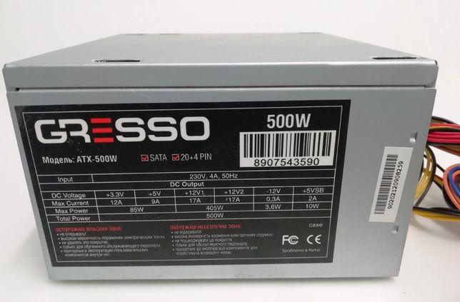 Gresso ATX-500W