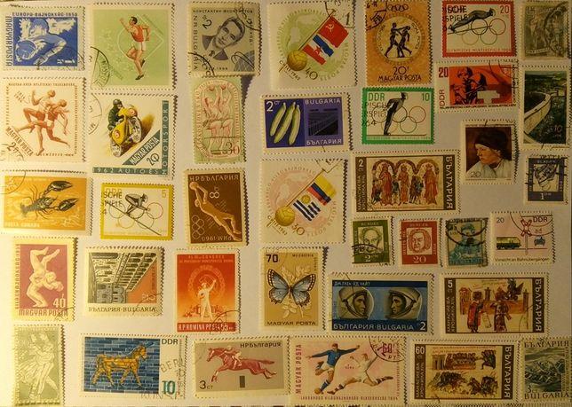 Komplet znaczków pocztowych XIV - 37 szt.