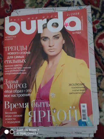 Журнал burda весь мир моди бурда