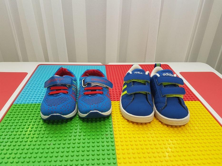 кроссовки детские Гола  Пристань - зображення 1