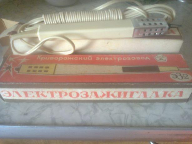 Электро зажигалка Э 3-2 СССР. Криворожский электрозавод