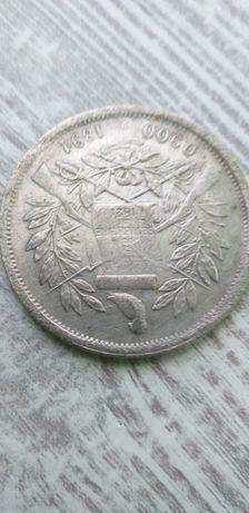 Moneta UN PESO z 1894