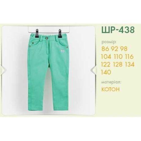 Котоновые штанишки Bembi ШР438