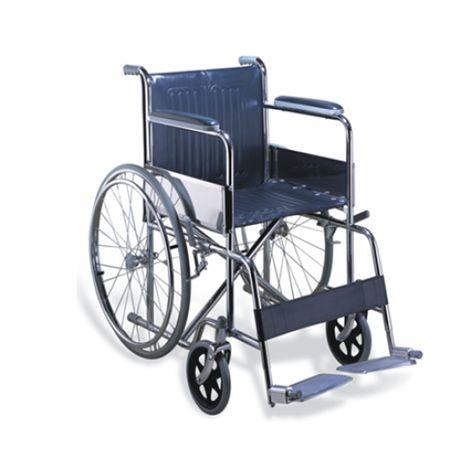 Инвалидное кресло KY874 - 46