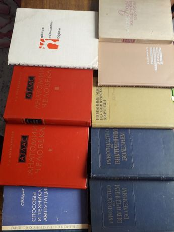 Книги по медицине и хирургии