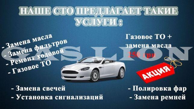 ГАЗ - ГБО-STAG-QMAX 300 ISA2-ОБД Хана на V6-V8-V12 с установкой Креди