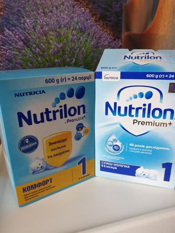 Продам смесь Нутрилон Premium+ 1, запечатанная упаковка 300 грамм