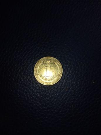 Монета 1 гривна юбилейная