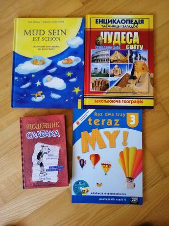 Дитячі книжечки.