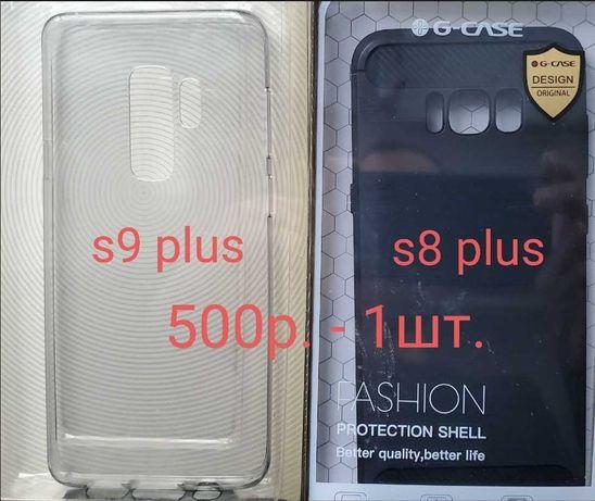 Чехол Samsung s8 plus. S9 plus S7 edge tab note akg