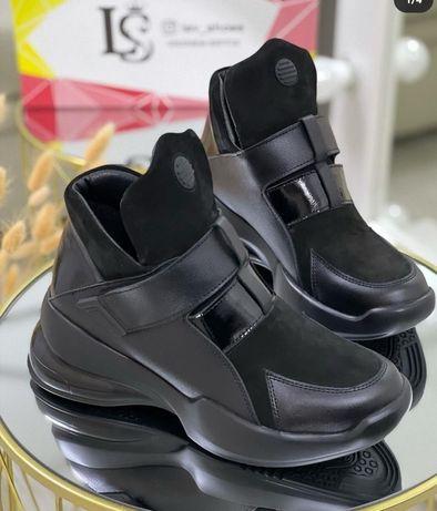 Продам супер шикарные кожанные ботиночки