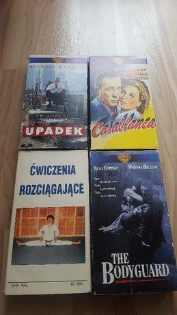 Bodyguard/ Ćwiczenia Rozciągające Kasety VHS