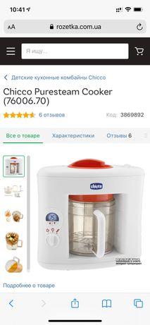 """Кухонный комбайн chicco """"Puresteam Cooker"""" новый"""
