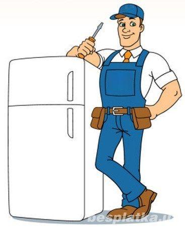 Ремонт холодильников и кондиционеров недорого с гарантией