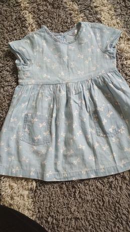 Śliczna sukienka 80