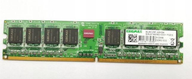 Оперативная память 512 МБ Kingmax DDR2 533 DIMM 512 Mb