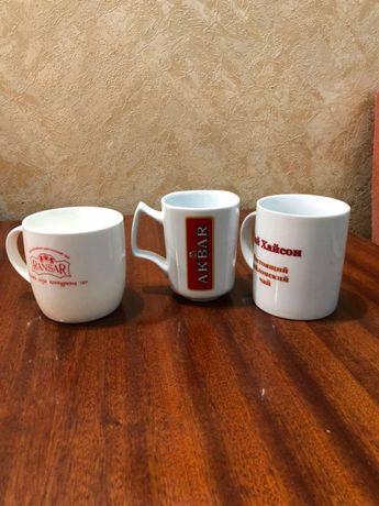 Чашки кружки керамические чайные/кофейные
